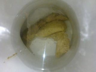 Обычное говно которое утонуло )